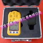 便携式一氯乙烷检测仪/一氯乙烷测定仪 型号:NJ8H-YLYW
