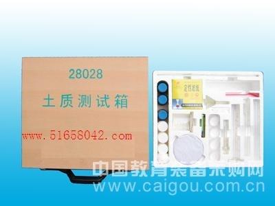 土质测试箱/土质检测箱 型号:JJY-28028
