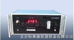 冰箱系统测水仪/测水仪  型号:HAD/USI-3
