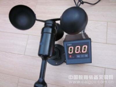 风速风向仪/风速风向器   型号:BF-FC-FSFX