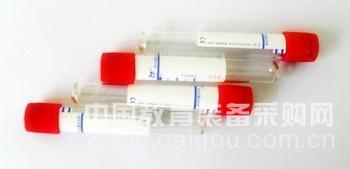 抗凝裂解绵羊血(无菌)