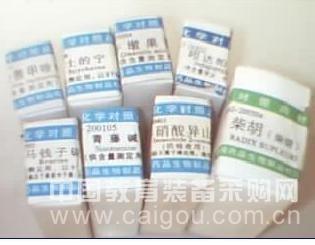 进口标准品CAS号:179688-53-0标准品吉非替尼杂质VII