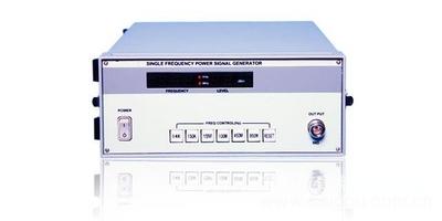 点频功率信号发生器     型号;HA-ZN1180L