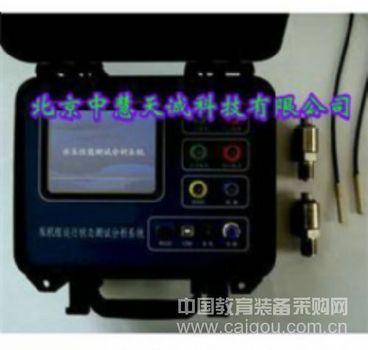 泵效测试仪/机组运行状态测试分析仪型号:JDUSC-5A