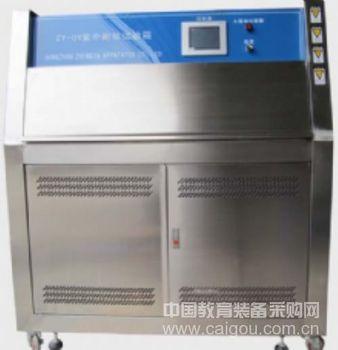 紫外耐候加速老化试验箱,加速老化试验箱,环境老化试验箱