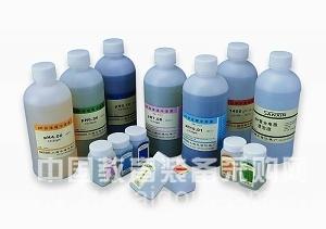 150-25-4,N,N-双(2-羟乙基)甘氨酸高纯,99%,