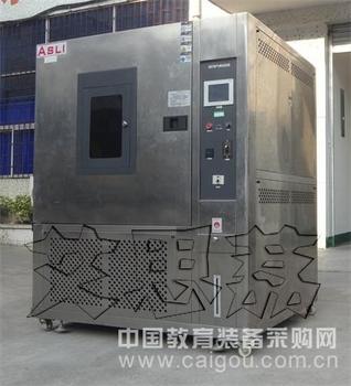 UV紫外老化实验机维修 价格 台湾制造全国销售