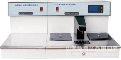 KL型生物组织自动包埋机