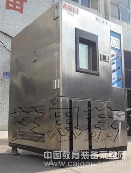大型冷热冲击试验机 销售/价格/标准 系列