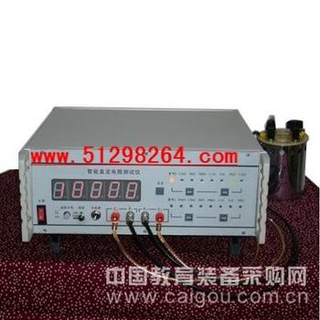 智能直流电阻测试仪/电阻测试仪