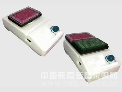 96孔微孔板混匀仪/微孔板专用振荡器