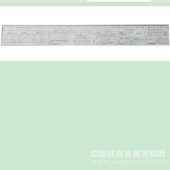 评片尺JB4730-2005评片尺
