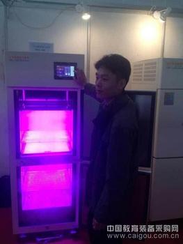 LED培养箱/LED冷光源培养箱/-20℃低温培养箱