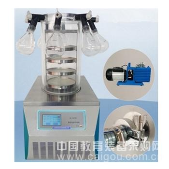 冷冻干燥机-50℃台式挂瓶型