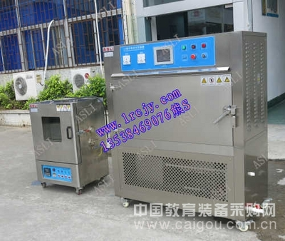 橡胶密封圈紫外线老化测试设备