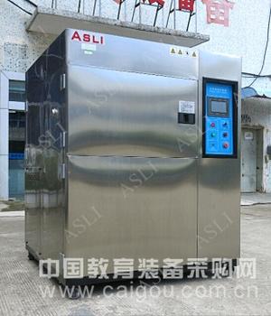 TS 液体式冷热冲击试验机
