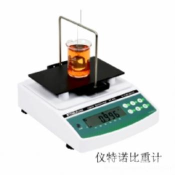 浙江哪里有卖精密测量液体密度电子天平