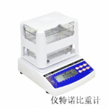 北京哪里有卖塑胶粒密度天平