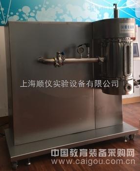 实验室喷雾冷冻干燥机