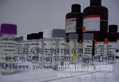 人活化蛋白C抵抗素(APCR)ELISA Kit