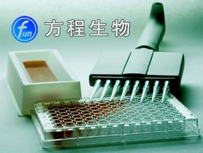 北京SR人促胰液素/分泌素受体ELISA试剂盒代测