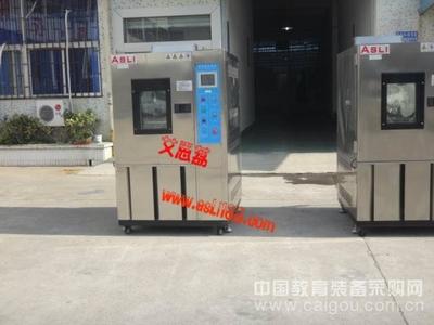 安徽超低温试验箱那家好 国家标准 专业的生产制造商