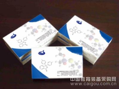 小鼠Ⅲ型前胶原氨基端肽(PⅢNT)ELISA试剂盒