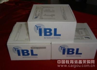 小鼠胰岛素自身抗体(IAA)ELISA试剂盒