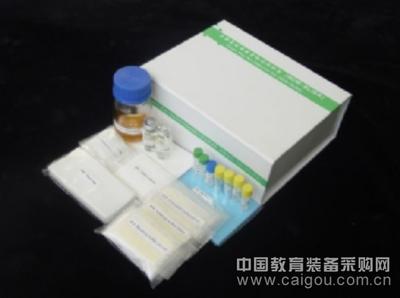 大鼠角化细胞内分泌因子(KAF)/双调蛋白(AR)ELISA试剂盒
