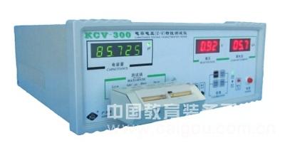 电容电压(C-V)特性测试仪