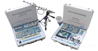 微波与天线综合实验系统