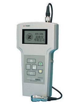 工作测振仪、便携式测振仪