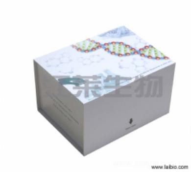 扁豆凝集素(LCA)ELISA检测试剂盒说明书