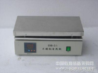 DB系列不锈钢电热板|不锈钢电热板