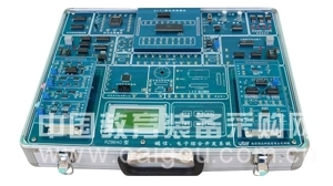 电子通信综合创新开发实训平台
