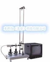 杨氏模量测定仪 CCD伸长法  产品货号: wi101584
