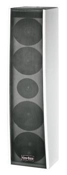 京邦两分频5寸会议音箱