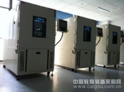 重庆TSH-200-W温度冲击箱