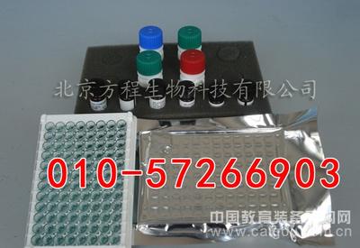 人血红蛋白C含量检测,HbC ELISA测定试剂盒