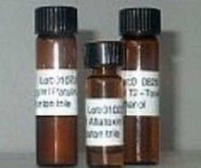 奈夫西林 标准品  CAS号:7177-50-6 5G