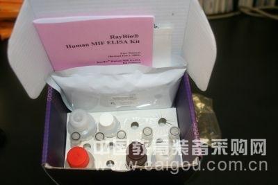 小鼠T细胞活化连接蛋白(LAT)ELISA试剂盒