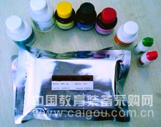 人Human解整合素样金属蛋白酶10(ADAM10)ELISA Kit检测价格说明书