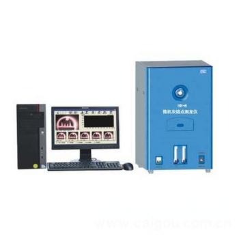 可同时测试五个国标试样的微机控制灰熔点检测仪