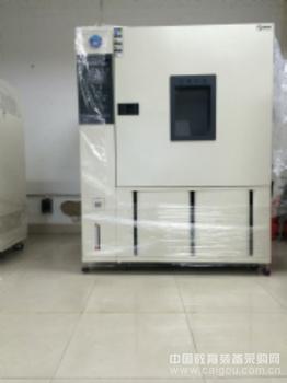 绵阳PR恒温恒湿箱,高低温试验设备,湿热箱