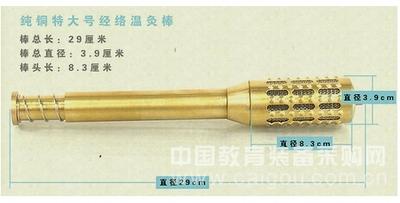 艾灸棒温灸器  产品货号: wi103555 产    地: 国产