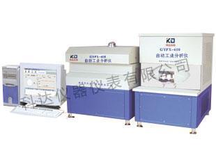 自动工业分析仪采用进口天平测试性能稳定