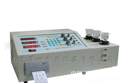 五大元素分析仪器 微机高速分析仪 黑色金属分析仪