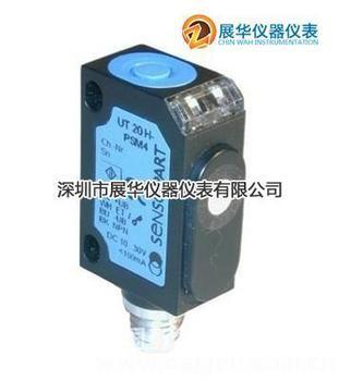 德国Sensopart超声波传感器UT20-700-NSM4