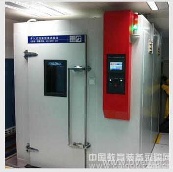 湛江步入式高低温试验室