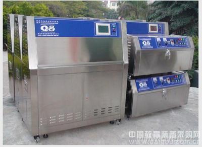 梅州紫外线加速耐候试验机